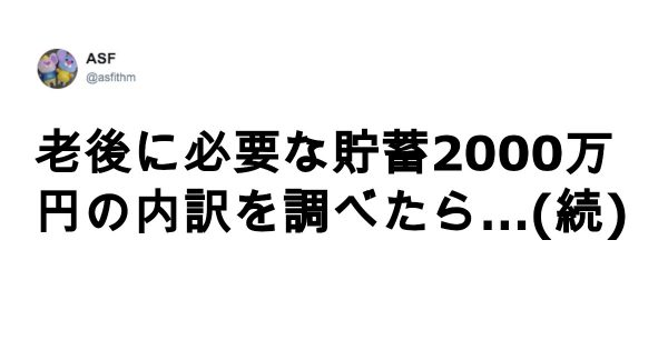 超絶怒涛のポジティブマン!! 8選