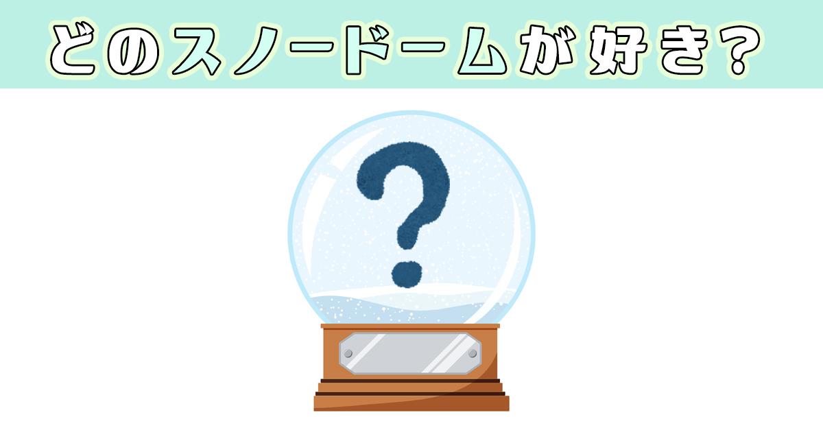 shinri-復元