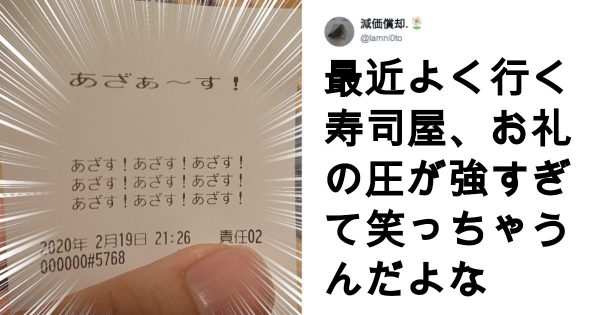 鬼リピート確定の「個性的なお店」 8選