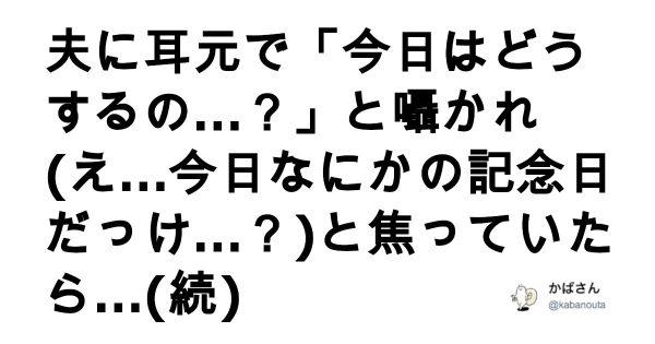 ズッコケ「勘違い」列伝 8選