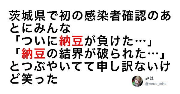 【ザ・郷土愛】地方ならではの自虐ネタ 9選