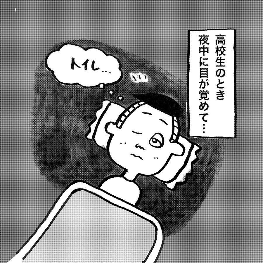 nakayama_syonen_83056338_3109591849054064_7476981483840127012_n