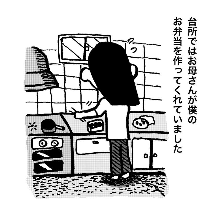 nakayama_syonen_81476264_588508691731630_8165299946321703845_n