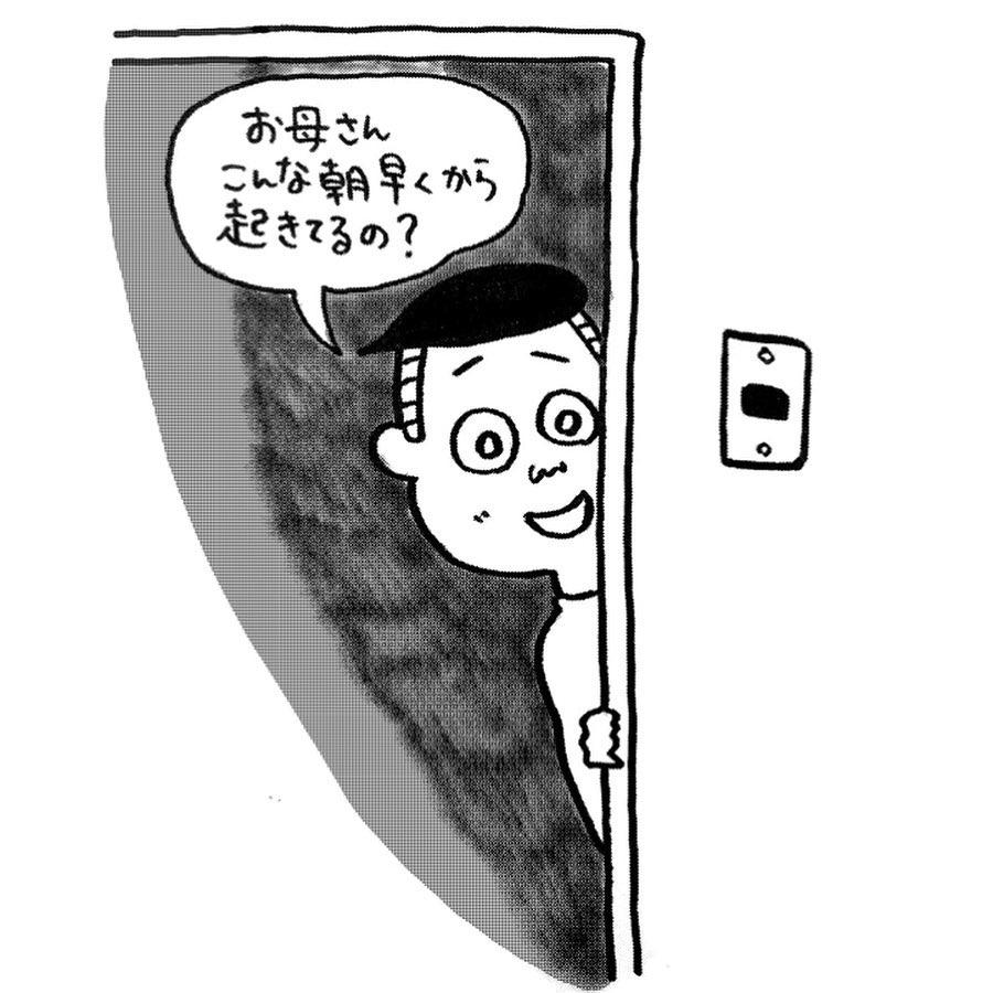 nakayama_syonen_82298590_2410738275905980_1376467098610478337_n