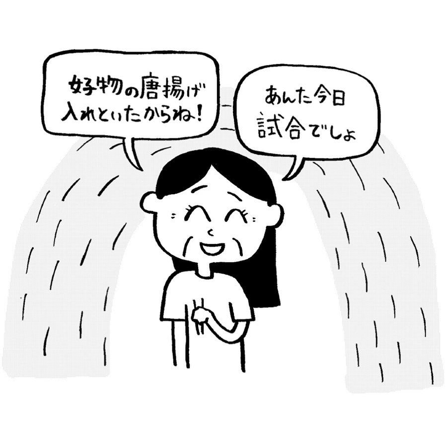 nakayama_syonen_81653819_113144586779626_2680414369847319859_n