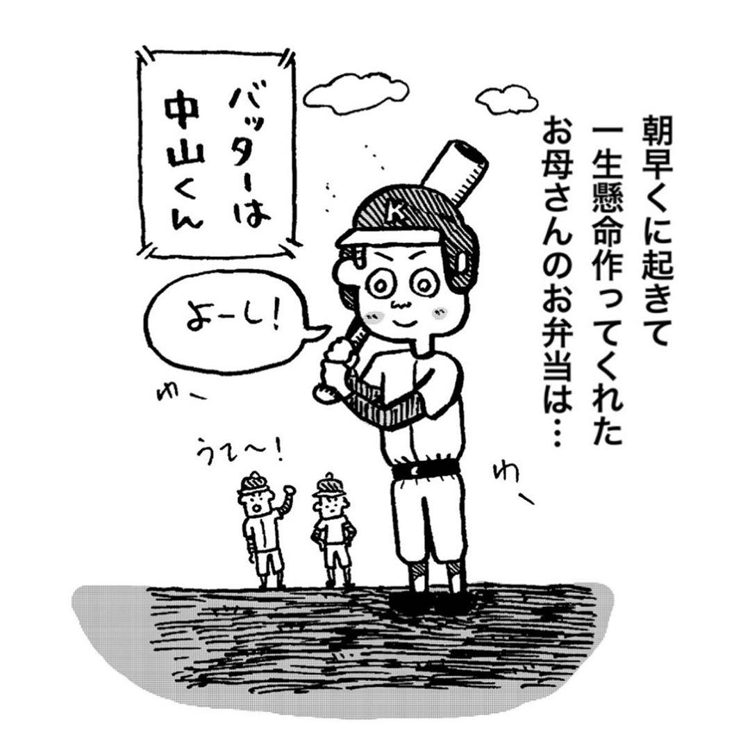 nakayama_syonen_83378072_186850229097195_1028723512816778822_n