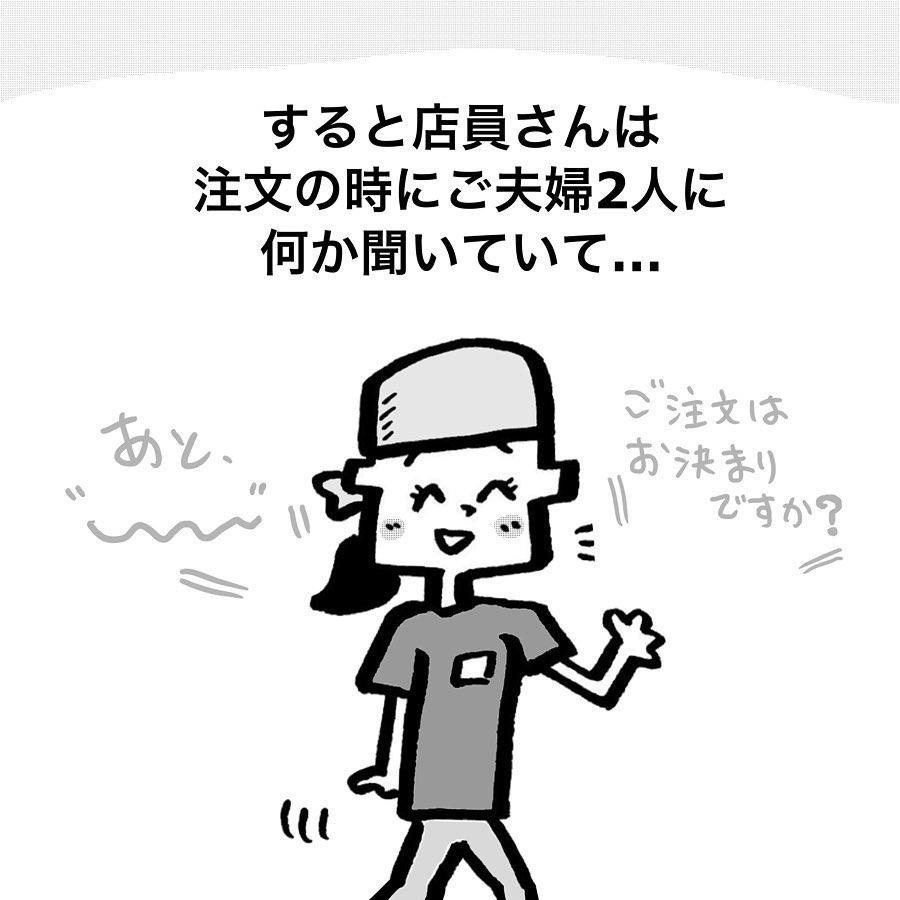 nakayama_syonen_80828023_481576876108127_5205915031673561920_n
