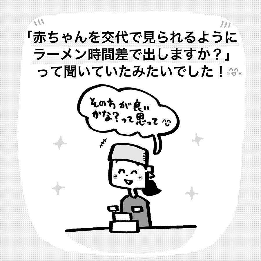 nakayama_syonen_80647943_153394392743931_1761304264807576869_n