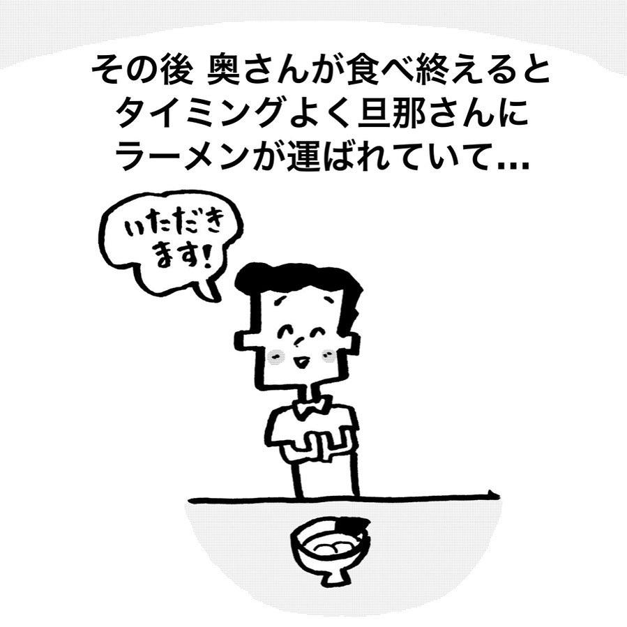 nakayama_syonen_82087906_807337553114940_8762269795314097324_n