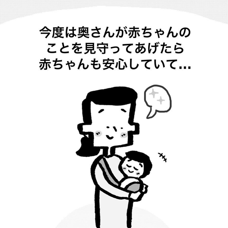 nakayama_syonen_83340313_174852777089461_4339335390856326415_n