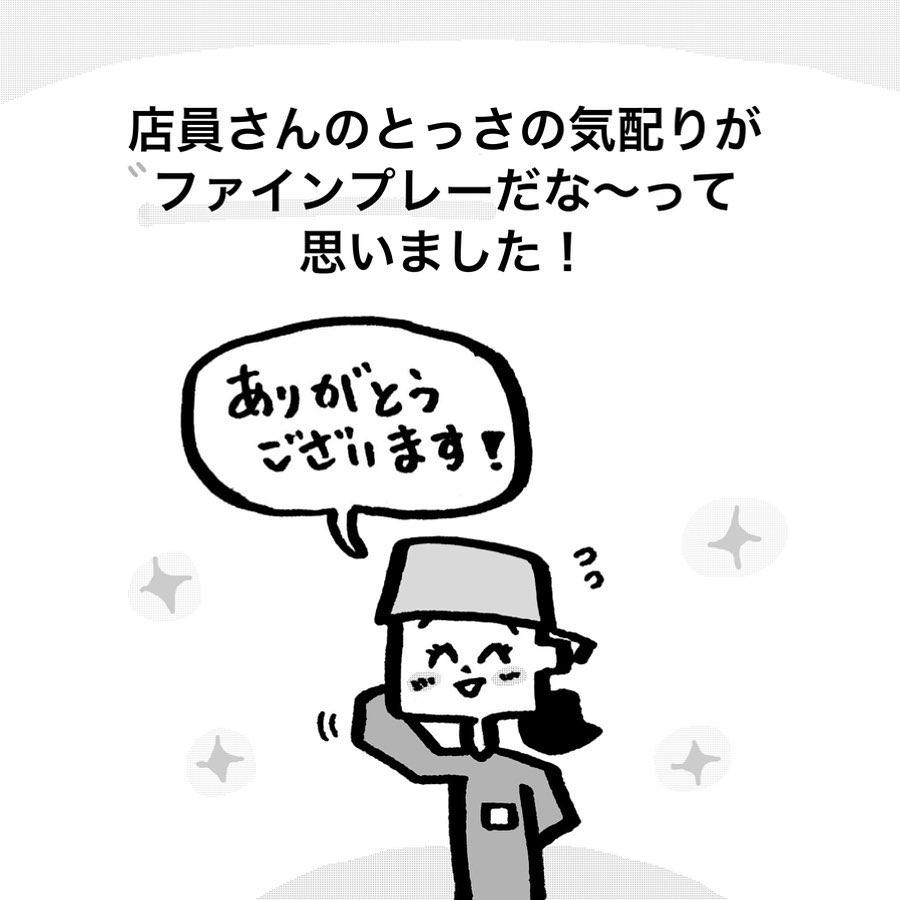 nakayama_syonen_82939911_608499693248517_7777446540509608219_n