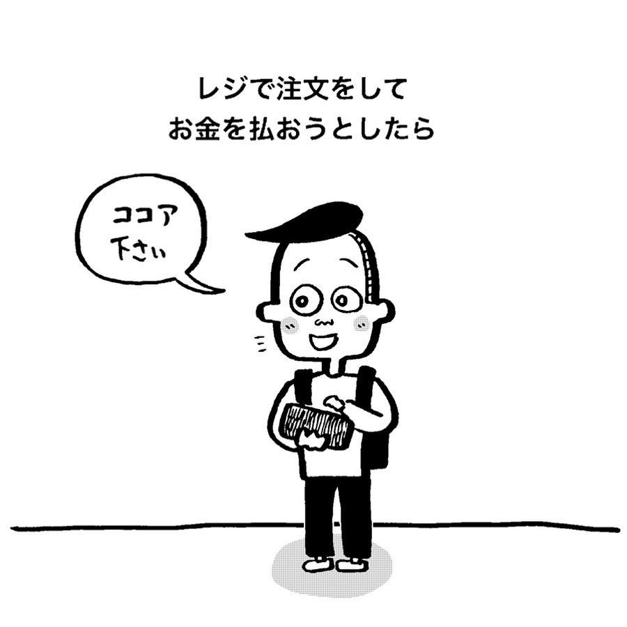 nakayama_syonen_80093679_182030776323620_8501270971813415896_n