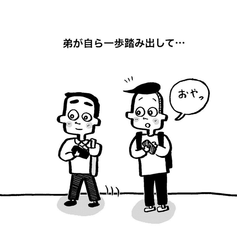 nakayama_syonen_79538912_2829719070424199_3170574497021461688_n