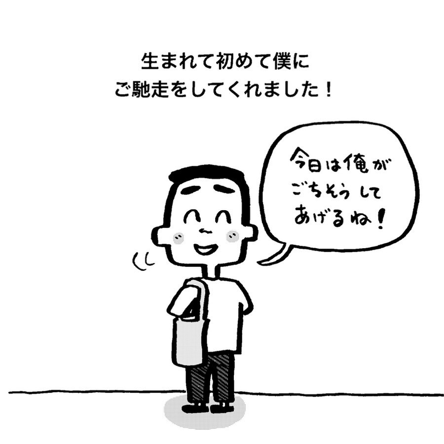 nakayama_syonen_79490285_2463745463865714_3248660416043604405_n