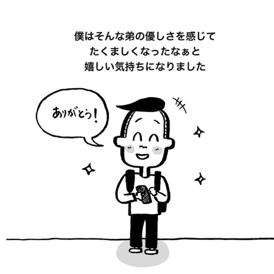 nakayama_syonen_79626787_2691041301118617_1207330894626199212_n