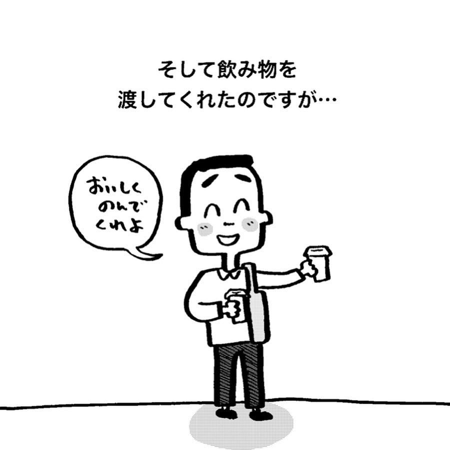 nakayama_syonen_79735706_2778605395496271_1357795616466457381_n