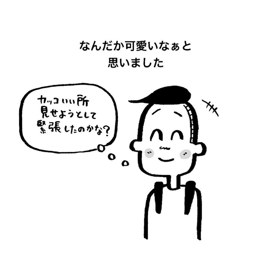 nakayama_syonen_79437176_2407892412857944_7669224240764688806_n