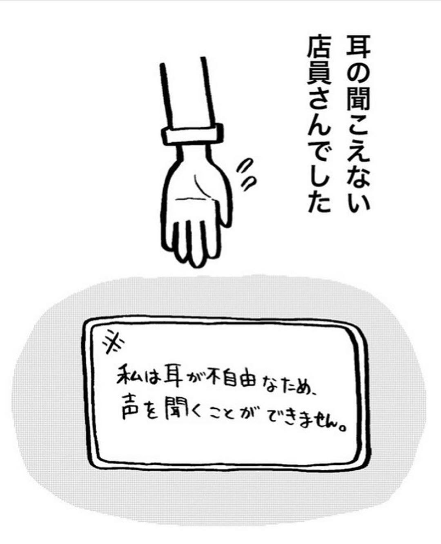 nakayama_syonen_84055619_816598265503846_1993960313102220661_n