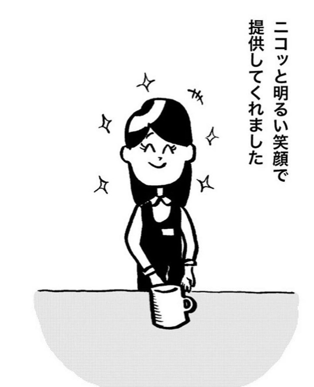 nakayama_syonen_83713345_231788074502813_9030353175935836640_n