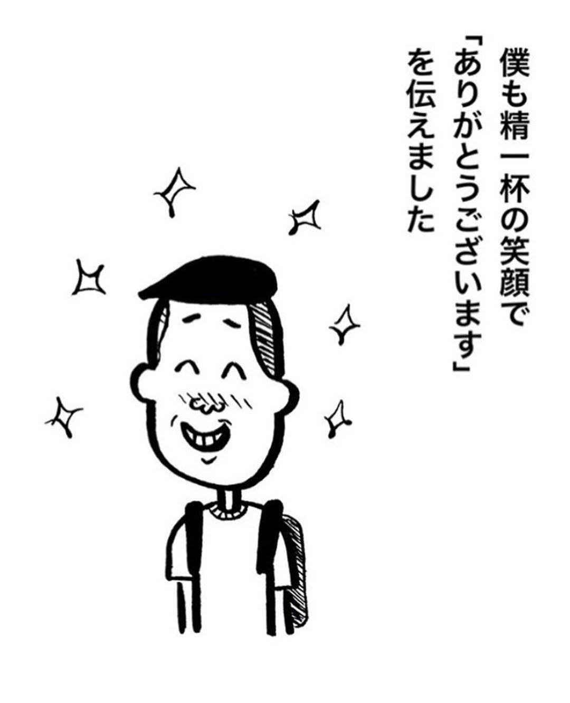 nakayama_syonen_84564317_229536741402976_3013143012807143004_n