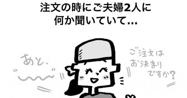 nakayama_syonen_80828023_481576876108127_5205915031673561920_n (2) (1)