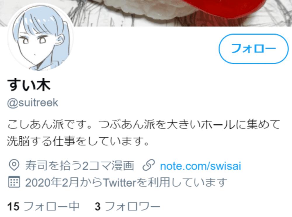 SnapCrab_NoName_2020-3-3_11-34-22_No-00