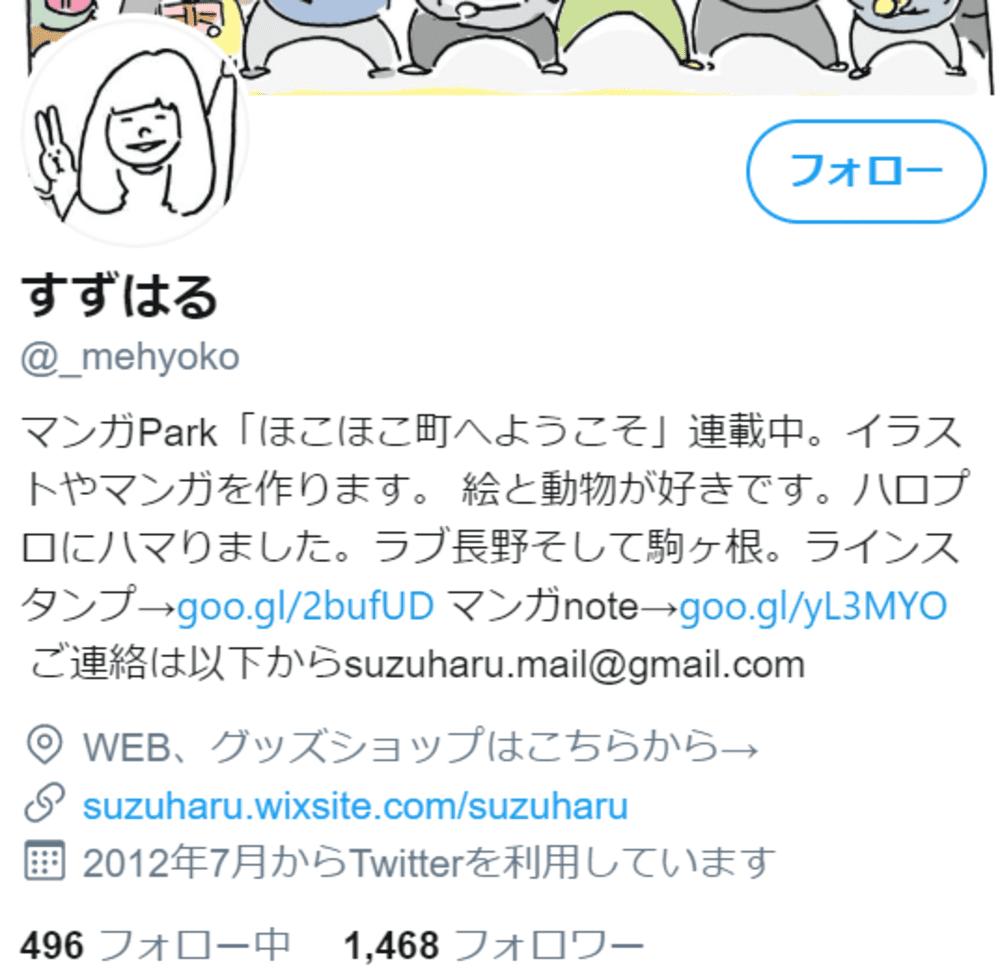 SnapCrab_NoName_2020-3-4_11-17-13_No-00
