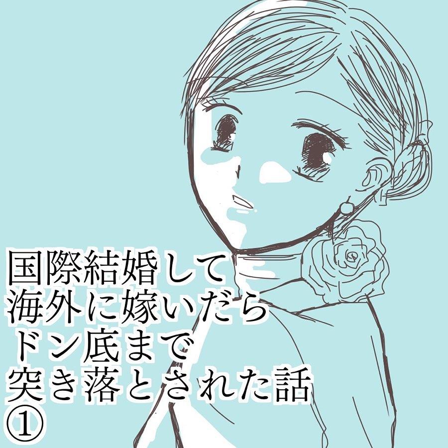 mimiwamama_69926371_200915957578899_4210961613401981095_n