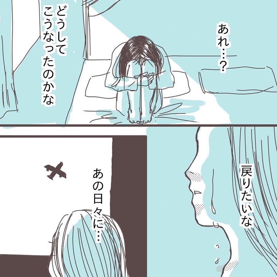 mimiwamama_70663112_508892859900543_2657221661102892836_n