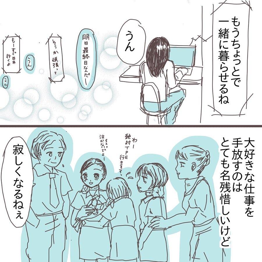 mimiwamama_71522130_191719378510801_3562616470175842482_n