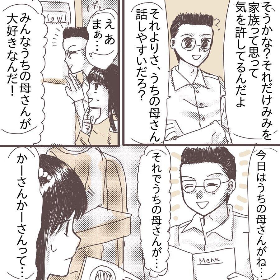 mimiwamama_74603495_472675933459136_6093074774083041252_n