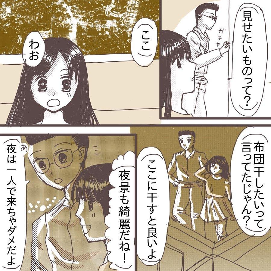 mimiwamama_71527890_553387515490202_2634666362884732197_n