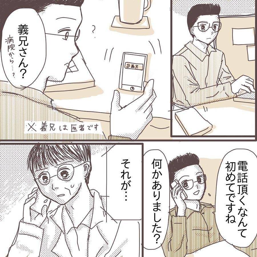 mimiwamama_72549021_497888177474008_575064377557133336_n