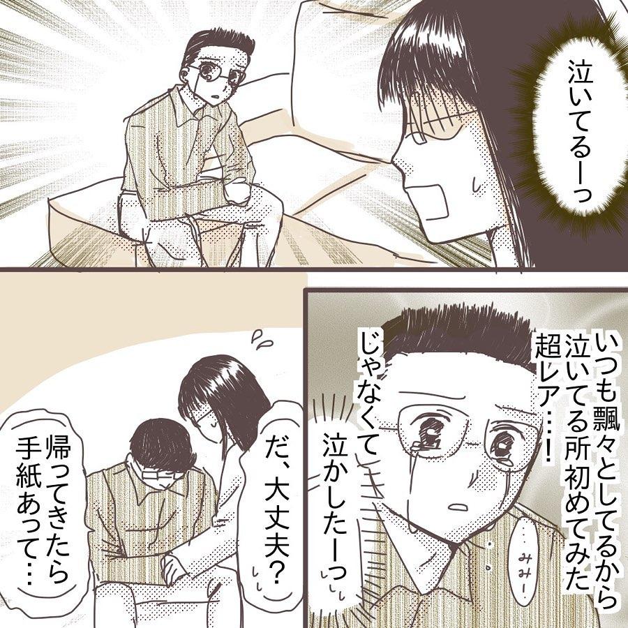 mimiwamama_72240307_554709421986238_6953796307002612000_n
