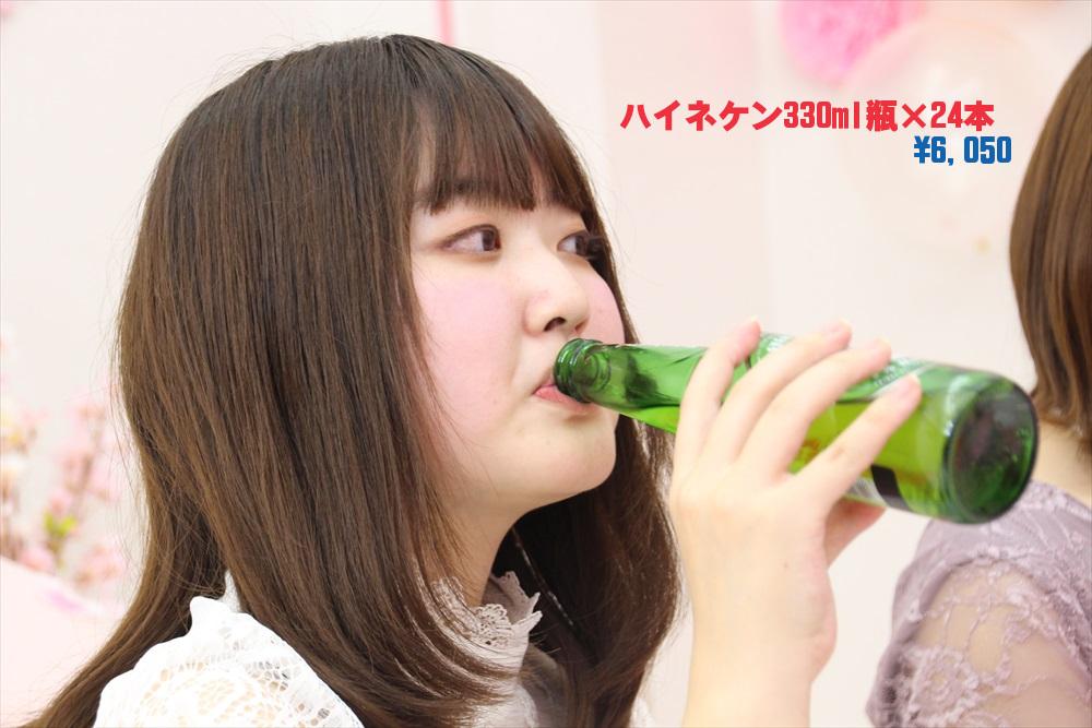 いつの間にか瓶ビールを手にしていた女