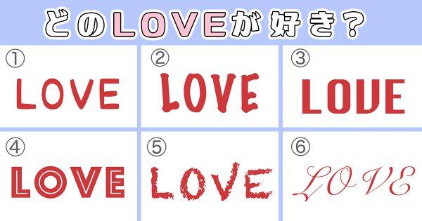 【心理テスト】恋愛と仕事、どちらを優先する性格かわかります