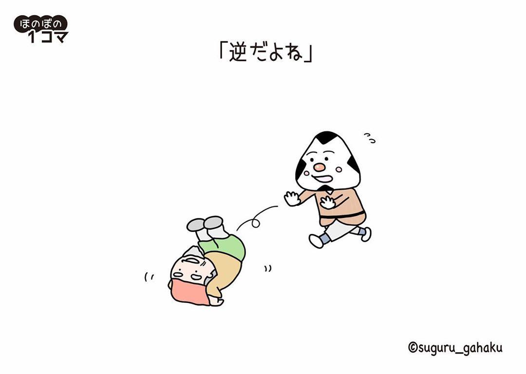 suguru_gahaku_83394833_178810596678008_1291738812741375721_n