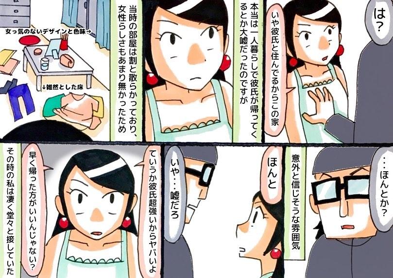 watanabe_aki_72432908_161230621746397_8027145007644125267_n