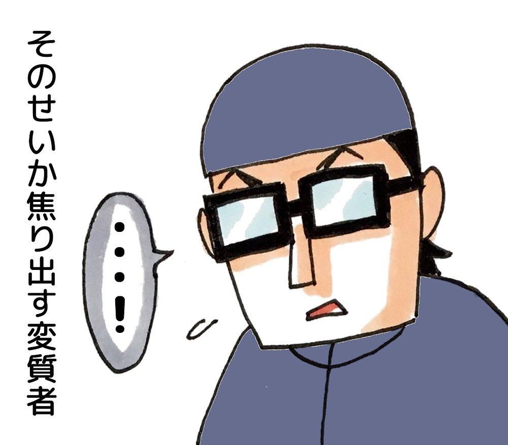 watanabe_aki_70955126_1184267705103019_241642944917826200_n