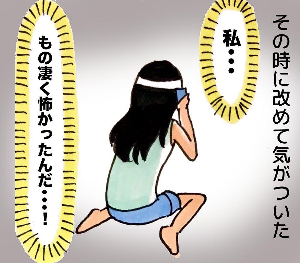 watanabe_aki_73475321_517079155757002_179434655193034537_n