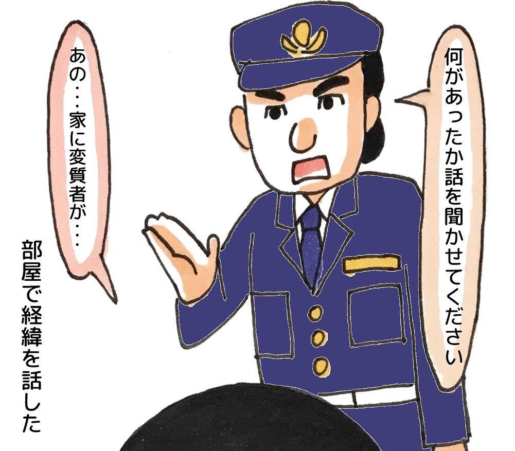 watanabe_aki_76735880_145154320127443_1355130501547811526_n