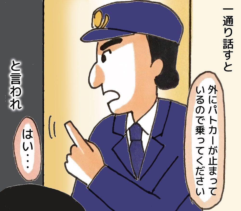 watanabe_aki_72549396_476100739780414_7509272757593320239_n