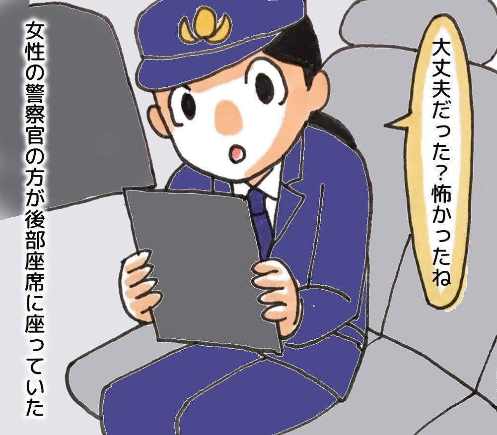 watanabe_aki_75426198_544225566391796_5084676336328775528_n