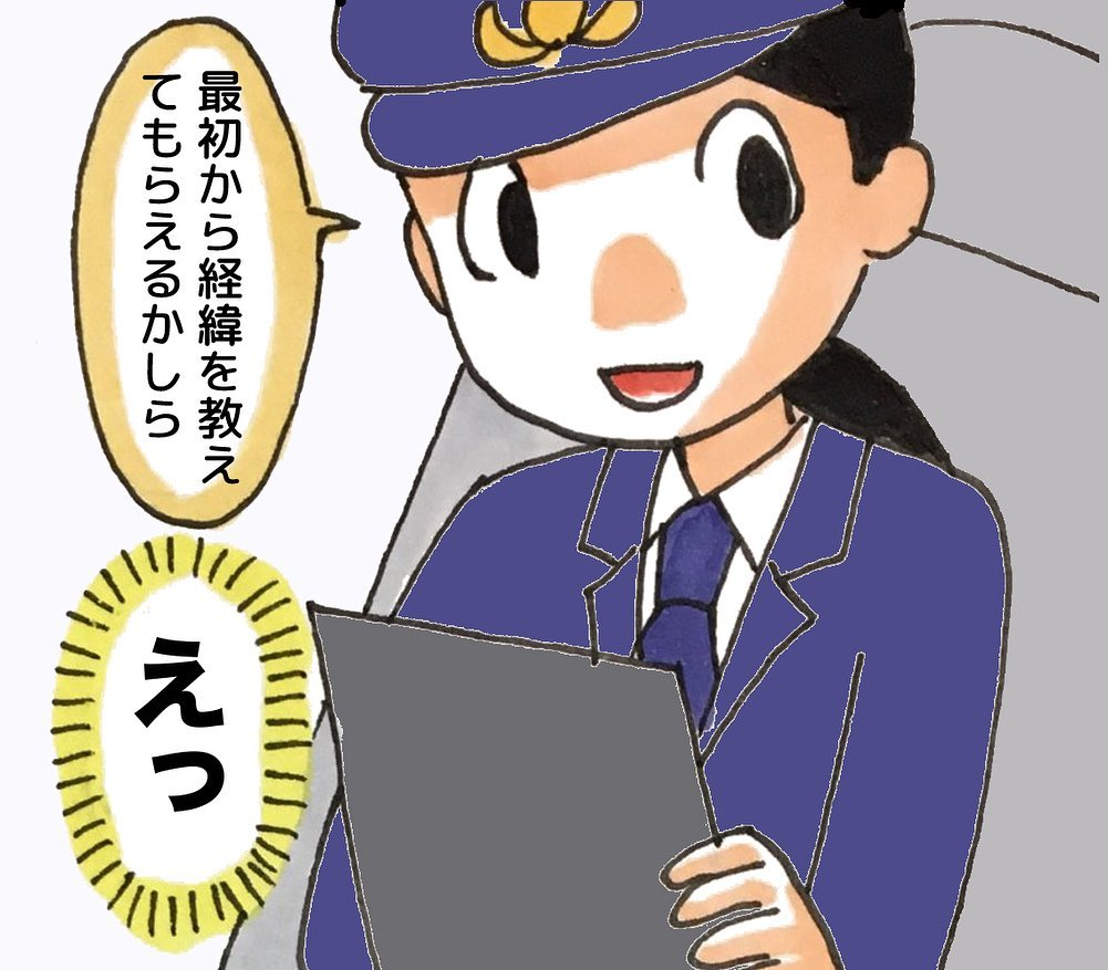 watanabe_aki_72652846_2416161138656773_4941039983370098480_n