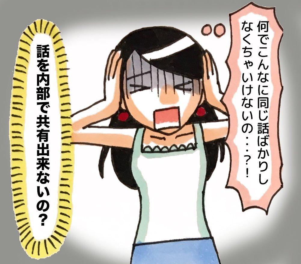 watanabe_aki_73457437_120849482688126_1843593419648748434_n