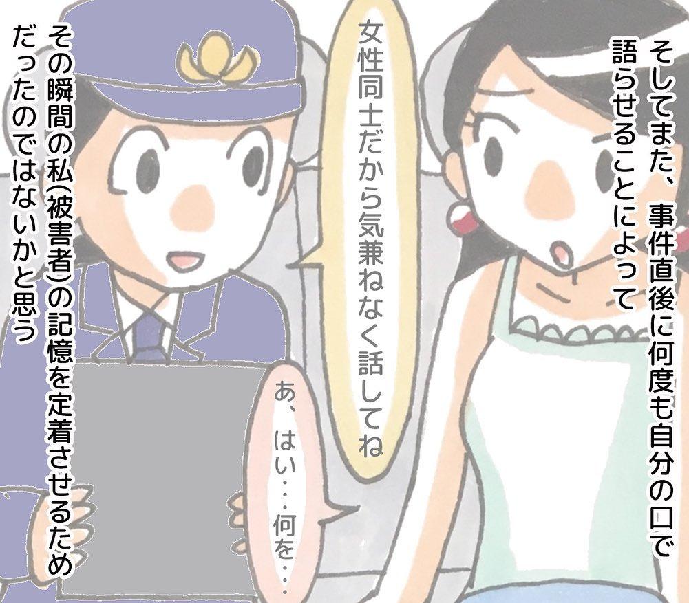 watanabe_aki_77129880_2822853931060525_7069747812706850068_n