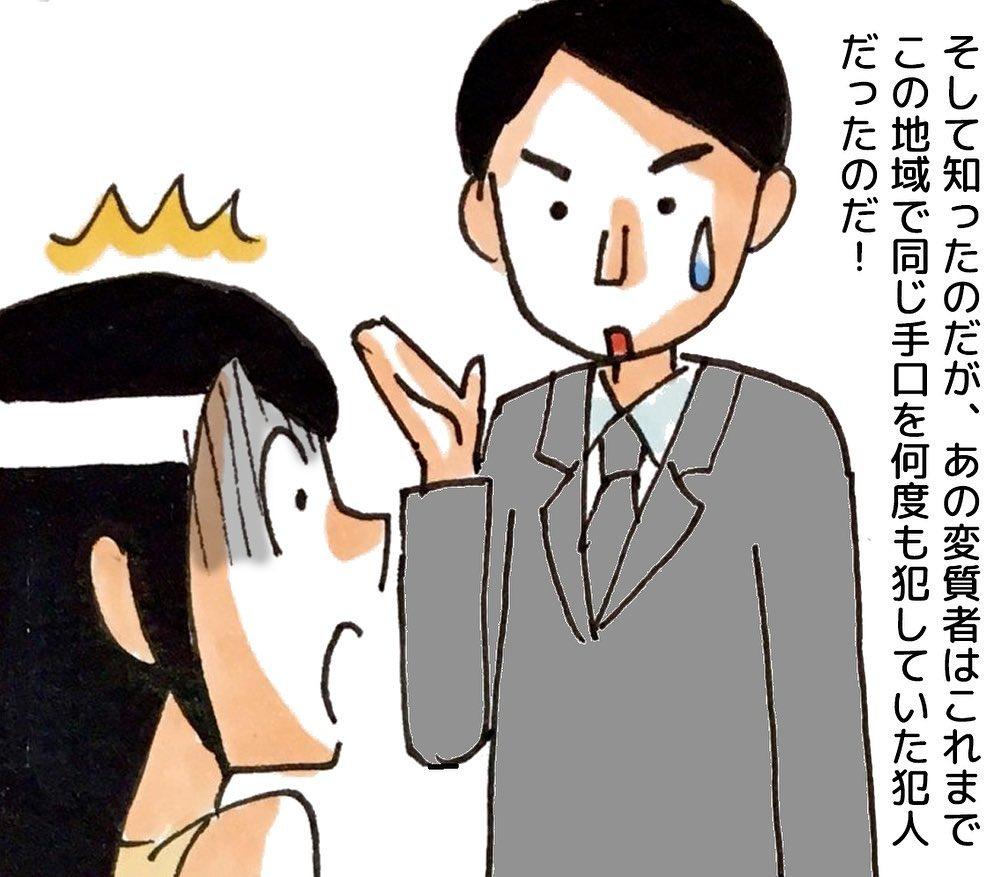 watanabe_aki_76890752_818610571910858_1882156690811171124_n