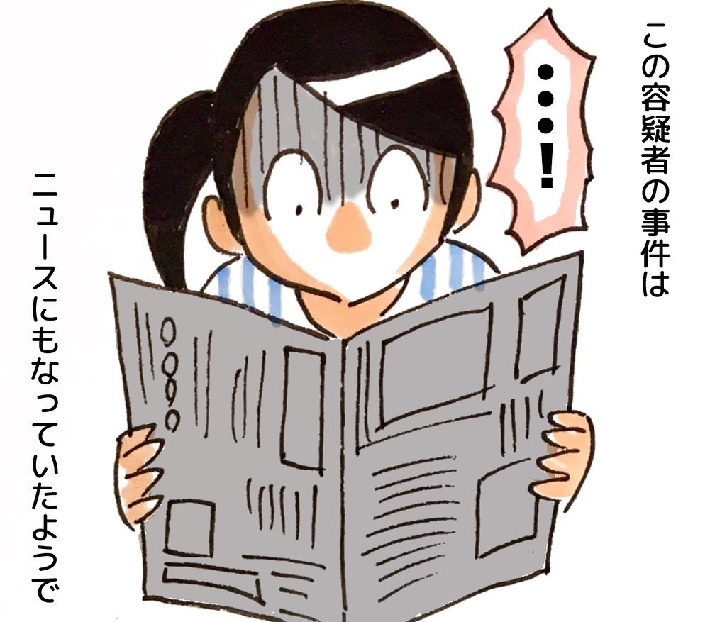 watanabe_aki_72999996_1383885218431273_1672966610085422186_n