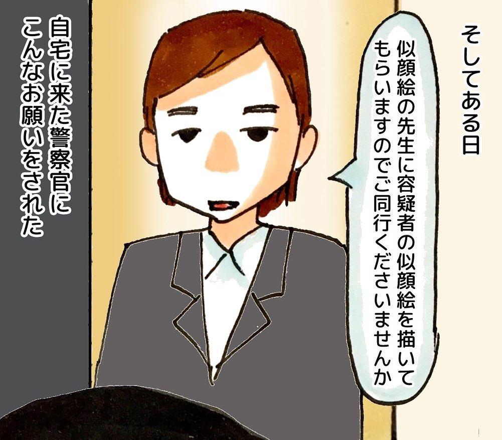 watanabe_aki_72286540_154945565756174_2493058048500261716_n