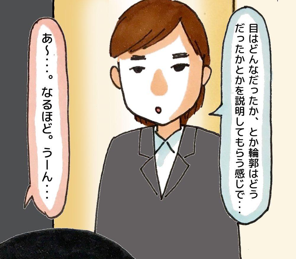 watanabe_aki_73512706_165193734575632_7049300111400913302_n